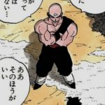 人造人間編のクリリン、ヤムチャ、天津飯の戦闘力は1000万を越えてるのか?【ドラゴンボール】
