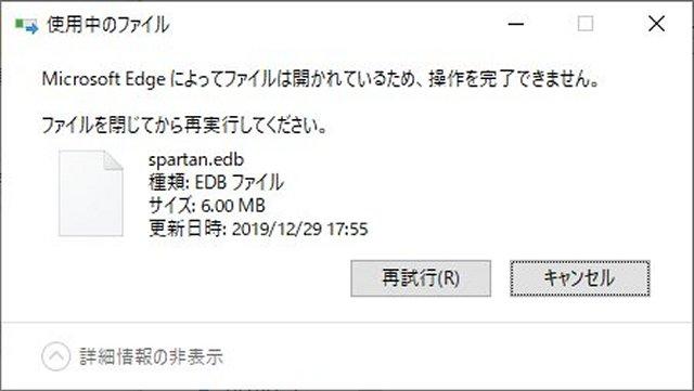 Microsoft Edgeで、お気に入りをエクスポートしてバックアップする方法!(IT関係)