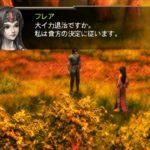 ジルオールが名作すぎるから、インフィニットプラスをやろう。その12「最終決戦。闇の門の島へ!」(PSP)
