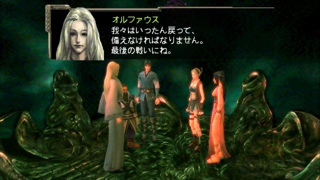 ジルオールが名作すぎるから、インフィニットプラスをやろう。その13「ネメア救出!闇の巨人の地獄!!」(PSP)