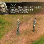 ジルオールが名作すぎるから、インフィニットプラスをやろう!その04「ネメア様と闇の神器争奪戦!」(PSP)