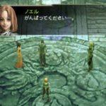 ジルオールが名作すぎるから、インフィニットプラスをやろう。その15「自由な旅の終わりに。寄り添う灯火」(PSP)