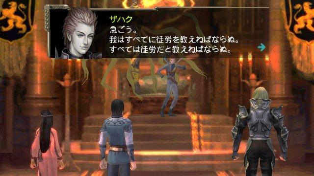 ジルオールが名作すぎるから、インフィニットプラスをやろう。その14「神との対決!ラストバトル!!」(PSP)
