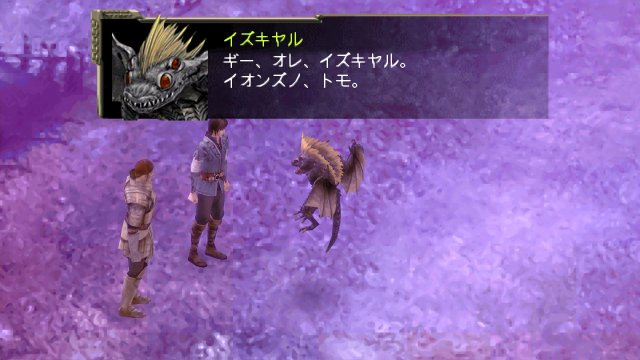 ジルオールが名作すぎるから、インフィニットプラスをやろう!その06「これでいいのだ、友よ・・」(PSP)