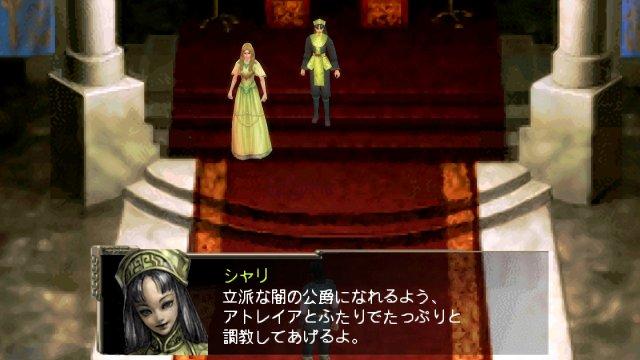 ジルオールが名作すぎるから、インフィニットプラスをやろう。その09「第二次ロストール侵攻と邪竜退治」(PSP)