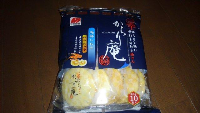三幸製菓の「からり庵 海鮮しお味」!侮れない、うまいせんべい!!