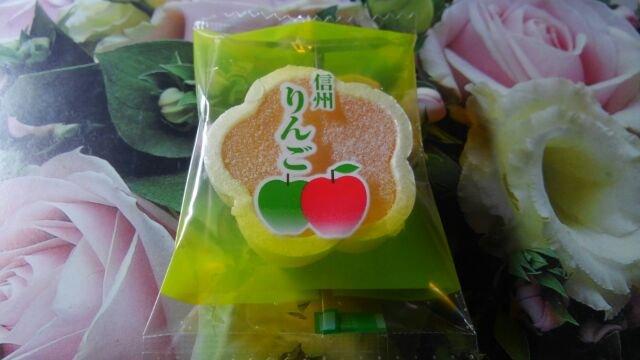 「和菓子の郷」の中で一番おいしいのは?【お菓子】