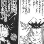 【無敵】ミストバーンの正体は最強だが、メドローアすら効かなくする方法を見つけた!【ダイの大冒険】